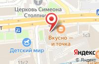 Схема проезда до компании Крастранском в Москве