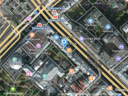 Аренда 2-комнатной квартиры, 44 м², Москва, улица Тверская, 27с2