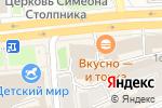 Схема проезда до компании Федеральное бюро недвижимости в Москве