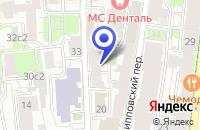 Схема проезда до компании КОНСАЛТИНГОВАЯ КОМПАНИЯ DE STAL ADVISORS в Москве