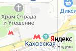 Схема проезда до компании Магазин по продаже кондитерских изделий в Москве