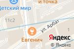 Схема проезда до компании BeYoga в Москве