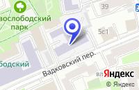 Схема проезда до компании ИНСТИТУТ ПОВЫШЕНИЯ КВАЛИФИКАЦИИ ЛСН-БЬЮТИ КОНЦЕПТ в Москве