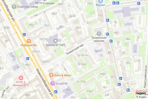 Ремонт телевизоров Тихвинский переулок на яндекс карте
