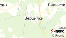 Базы отдыха города Вербилки на карте