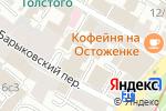 Схема проезда до компании БРЦ в Москве