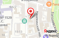 Схема проезда до компании Балкис в Москве