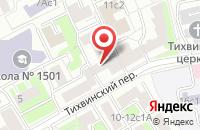 Схема проезда до компании Экспертцентр в Москве