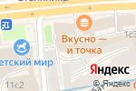 Схема проезда до компании Профи.ру в Москве