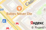 Схема проезда до компании iHAPPY в Москве