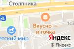 Схема проезда до компании Brandly-Store в Москве