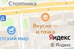 Схема проезда до компании Law firm в Москве