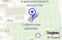 Схема проезда до компании КОМПЬЮТЕРНЫЙ МАГАЗИН ЧИМИРЕВА Л.Ю. в Москве