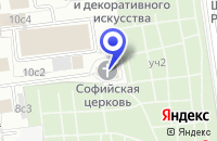Схема проезда до компании ТКС-ТРEЙД в Москве
