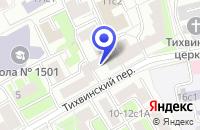 Схема проезда до компании ФИЛИАЛ В МОСКВЕ КБ МАСТ-БАНК в Москве