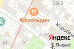Схема проезда до компании Белор Ферт в Москве