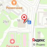 Адвокатский кабинет Кузнецова Н.В.