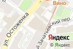 Схема проезда до компании Extra-Extra в Москве