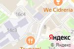 Схема проезда до компании Горчица в Москве