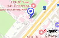 Схема проезда до компании МЕДИЦИНСКИЙ ЦЕНТР ЦЕНТР АЛЬТЕРНАТИВНЫХ РАЗРАБОТОК в Москве