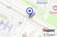 Схема проезда до компании ДОПОЛНИТЕЛЬНЫЙ ОФИС № 7981/01490 в Москве