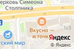 Схема проезда до компании Merry perry в Москве