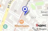 Схема проезда до компании БИЗНЕС-ЦЕНТР ЧАЙКА-ПЛАЗА 6 в Москве