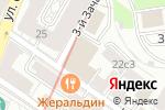 Схема проезда до компании Нефтиса в Москве