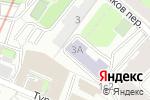 Схема проезда до компании Инновация в Москве