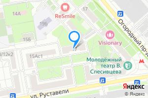 Снять комнату в Москве м. Бутырская, улица Руставели, 17