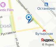 ООО Семейная стоматология Шаргородского Г.М.