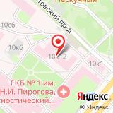 Городская клиническая больница №1 им. Н.И. Пирогова