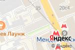 Схема проезда до компании Sloboda в Москве