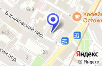 Схема проезда до компании НОТАРИУС АДУЕВА Н.Д. в Москве