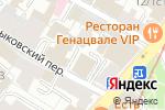 Схема проезда до компании Ostojenka Bespoke в Москве