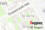 Схема проезда до компании Магазин постельных принадлежностей в Тихвинском переулке в Москве