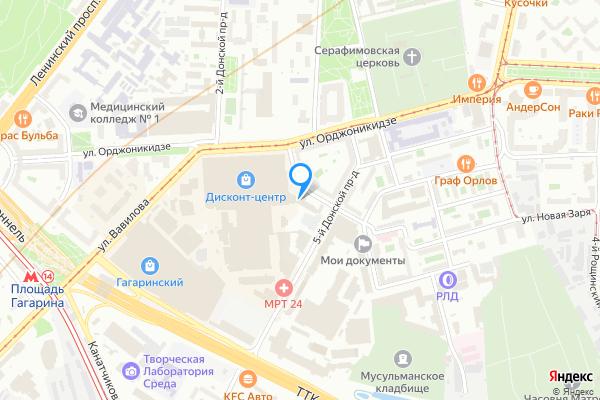 Головной офис банка Оргбанк