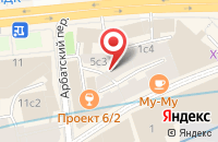 Схема проезда до компании Арбат 4-4 в Москве