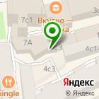 Местоположение компании Магазин фастфудной продукции на Новом Арбате