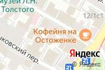 Схема проезда до компании Лопухинский 1А в Москве