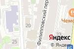 Схема проезда до компании Darina Fortuna в Москве
