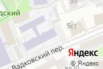 Схема проезда до компании Бродячий Вертеп в Москве