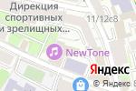 Схема проезда до компании Риторис в Москве