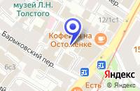 Схема проезда до компании КОНСАЛТИНГОВАЯ ГРУППА ГЕОФАКТ в Москве