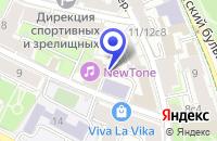 Схема проезда до компании КЛУБ СОВЕТА ПРЕДПРИНИМАТЕЛЕЙ в Москве