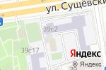 Схема проезда до компании Руслайн в Москве