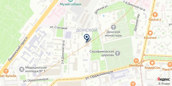 Реквизиты Главное Управление ПФР  8 по Г Москве и