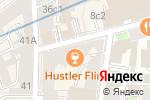 Схема проезда до компании Бьюти Хаус в Москве