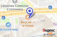 Схема проезда до компании ОТДЕЛЕНИЕ АРБАТСКОЕ МЕЖДУНАРОДНЫЙ ПРОМЫШЛЕННЫЙ БАНК в Москве