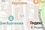 Схема проезда до компании SGM в Москве